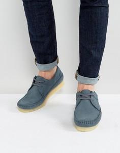 Замшевые туфли Clarks Originals - Синий