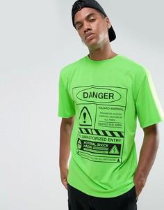 Зеленая футболка с принтом Granted - Зеленый