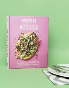 Книга Posh Kebabs - Мульти Books