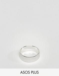 Серебристое кольцо ASOS PLUS - Серебряный