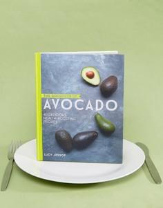Книга Avocado - Мульти Books
