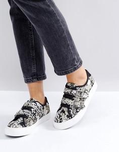 Кроссовки с пряжками New Look - Мульти
