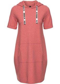 Трикотажное платье с капюшоном (дымчато-розовый меланж) Bonprix