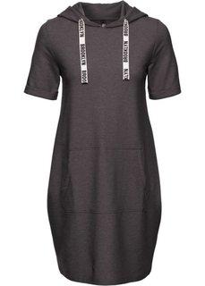 Трикотажное платье с капюшоном (антрацитовый меланж) Bonprix