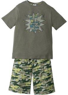 Пижама с шортами (2 изд.) (камуфляжный) Bonprix