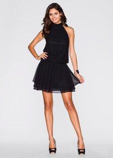 967203e59a2 Купить женские платья до 1000 рублей в интернет-магазине Lookbuck