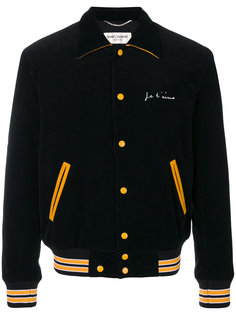 куртка-бомбер Je taime Saint Laurent