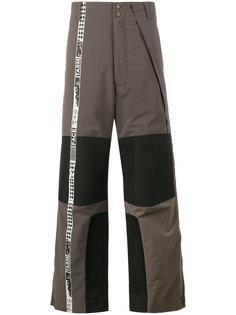Colour block windbreaker trousers Facetasm