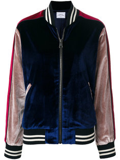 panelled tiger bomber jacket Forte Couture