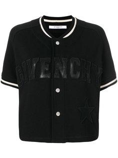 бейсбольная куртка с короткими рукавами  Givenchy