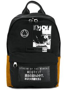 рюкзак с комбинированным принтом McQ Alexander McQueen