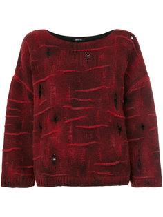 состаренный свитер с вырезом лодочкой  Avant Toi