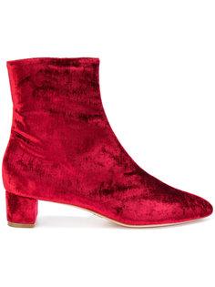 velvet ankle boots Oscar Tiye