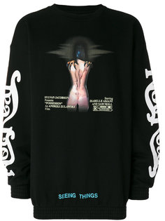 Sylvan Jacobson sweatshirt Off-White