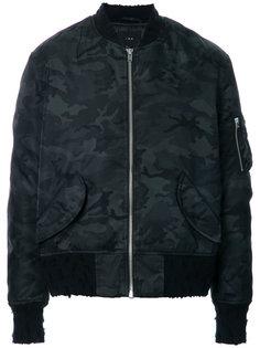 куртка бомбер Gute Iro
