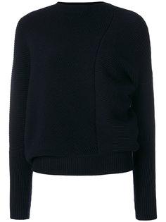 асимметричный свитер в рубчик Stella McCartney