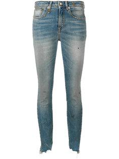 джинсы кроя скинни с потертой отделкой R13