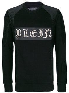 branded sweatshirt Philipp Plein