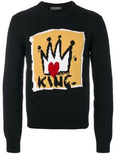 свитер King Dolce & Gabbana