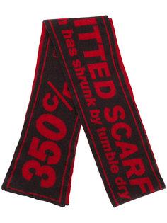 шарф с принтом Doublet