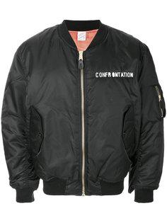 куртка-пуховик с круглым вырезом Yang Li