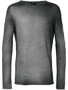 пуловер с градиентным узором Avant Toi