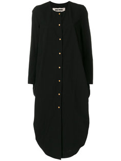 button front dress Uma Wang