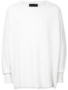 свитер мешковатого кроя в рубчик Haider Ackermann