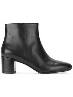 zipped ankle boots Stella Luna