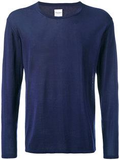 трикотажный свитер Hardy Amies