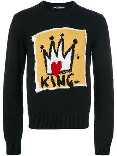 джемпер вязки-интарсия King Dolce & Gabbana