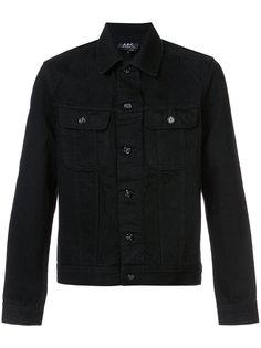 джинсовая куртка Benjamin A.P.C.