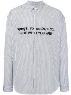 полосатая рубашка с вышивкой Juun.J