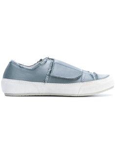 fringed sneakers Pedro Garcia
