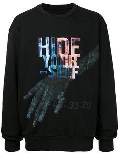 hide yourself print sweatshirt Juun.J