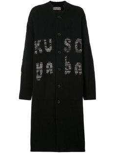пальто Samurai Yohji Yamamoto