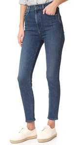 GOLDSIGN The Ultra High Rise Jeans