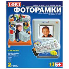 """Фоторамки из гипса """"Компьютер"""" Lori"""