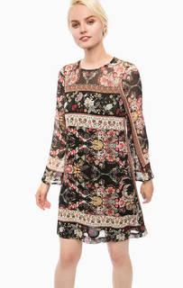 Платье с цветочным принтом Cinque