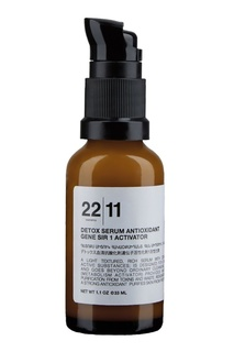 Детокс сыворотка для лица Detox Serum Antioxidant Gene Sir 1 Activator, 30 ml 22/11