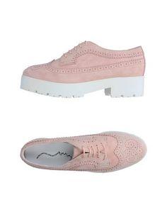 Обувь на шнурках Penelo Pe