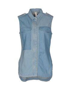 Джинсовая рубашка Pinko