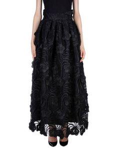 Длинная юбка IO Couture