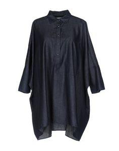 Джинсовая рубашка Rame
