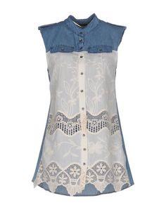 Джинсовая рубашка Fracomina
