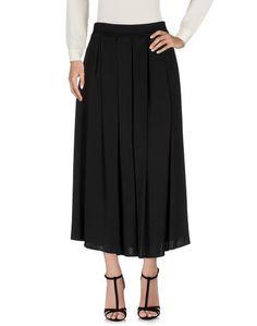 Длинная юбка Mnml Couture