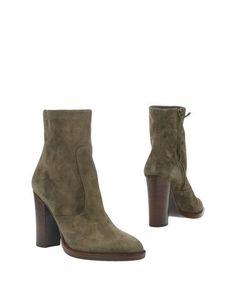 Полусапоги и высокие ботинки Veronique Branquinho