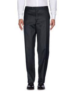 Повседневные брюки Carlo Pignatelli Cerimonia