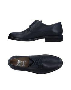 Обувь на шнурках Please Walk