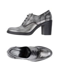 Обувь на шнурках Pons Quintana